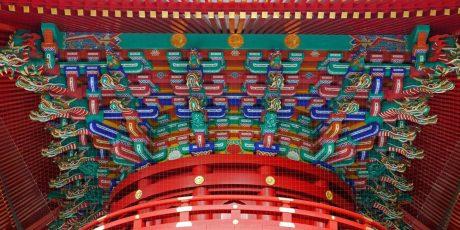 Besichtigung des Tempels Ikegami Honmon-ji und Spaziergang durch den Pflaumengarten