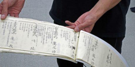 Kabuki für Anfänger und Liebhaber - diesmal: Besichtigung der Werkstatt eines Kostümbildners