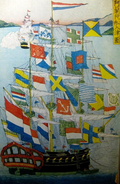 Dejima_-_Dutch_ship_with_many_flags