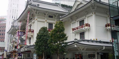 Kabuki - Ein Blick hinter die Kulissen