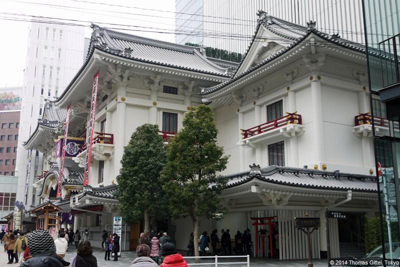 Kabuki - Ein Blick hinter die Kulissen - Kabuki - Ein Blick hinter die Kulissen