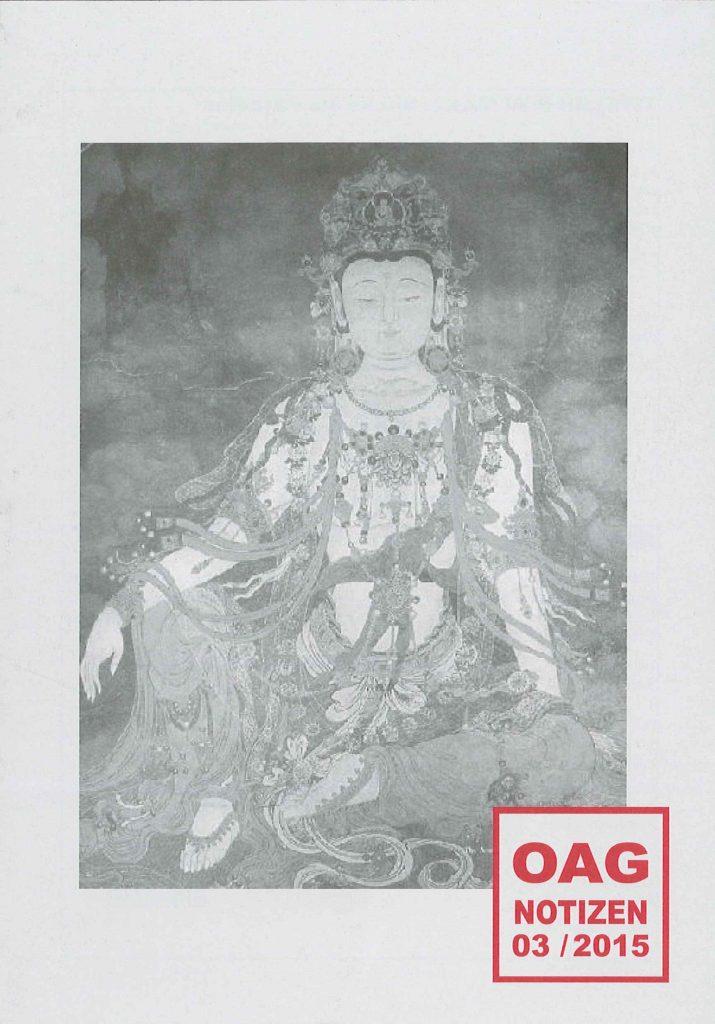 OAG Notizen 1503