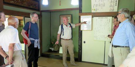 Auf historischen Spuren durch Inage in Chiba