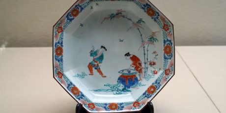 The First 100 Years of Japanese Porcelain ‒Imari Ware: The Ko-Kutani style