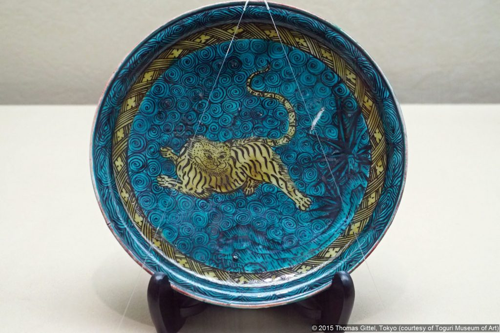 Toguri Bijutsukan - Imari Ware: The Ko-Kutani style - Japanisches Porzellan im Toguri Kunstmuseum