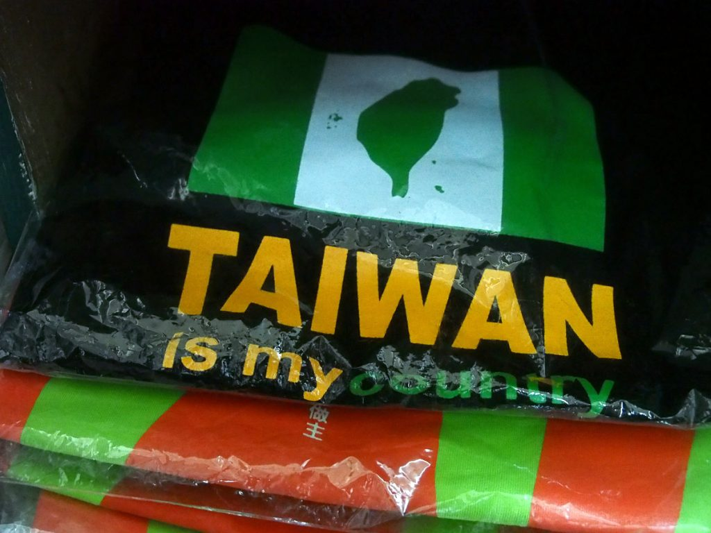 Taiwan-nach-den-Wahlen-2