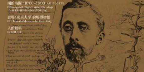 Besichtigung der Sonderausstellung zum 100. Todestag von Franz Eckert:
