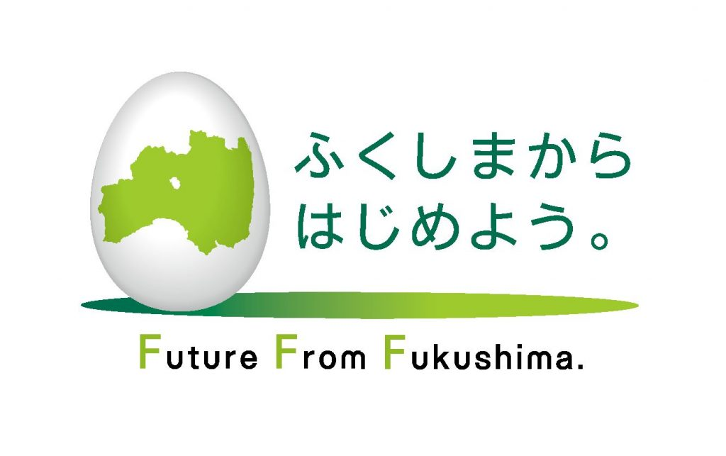 future-from-fukushima