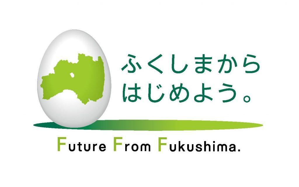 future-from-fukushima