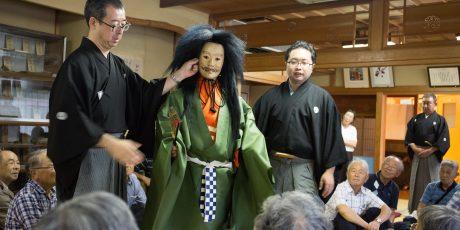 """Vortrag/Workshop: """"Der Stoff, aus dem Nō gemacht ist ..."""" mit Matsuki Chitoshi und Meguro Kunihiko"""