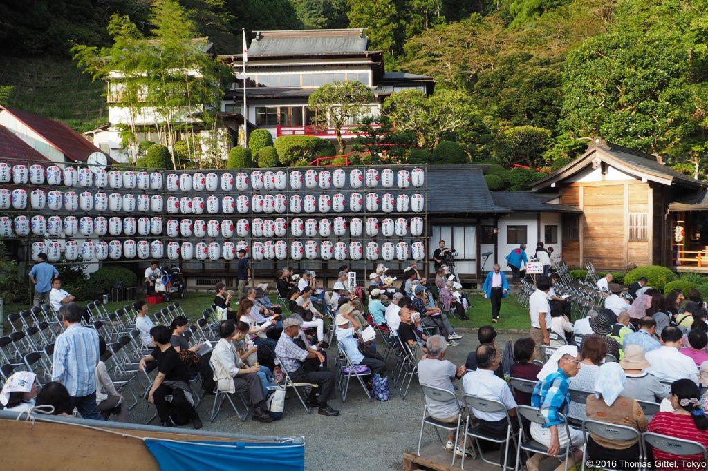 Takigi-Nō im Afuri-Schrein in Ōyama - Abendliches Feuer-Nō in Ōyama