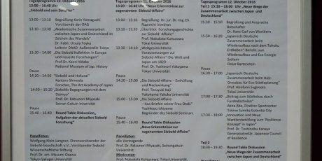 Deutsch-Japanisches Siebold-Symposium 2016 im Rahmen des 150. Todestages von Philipp Franz von Siebold