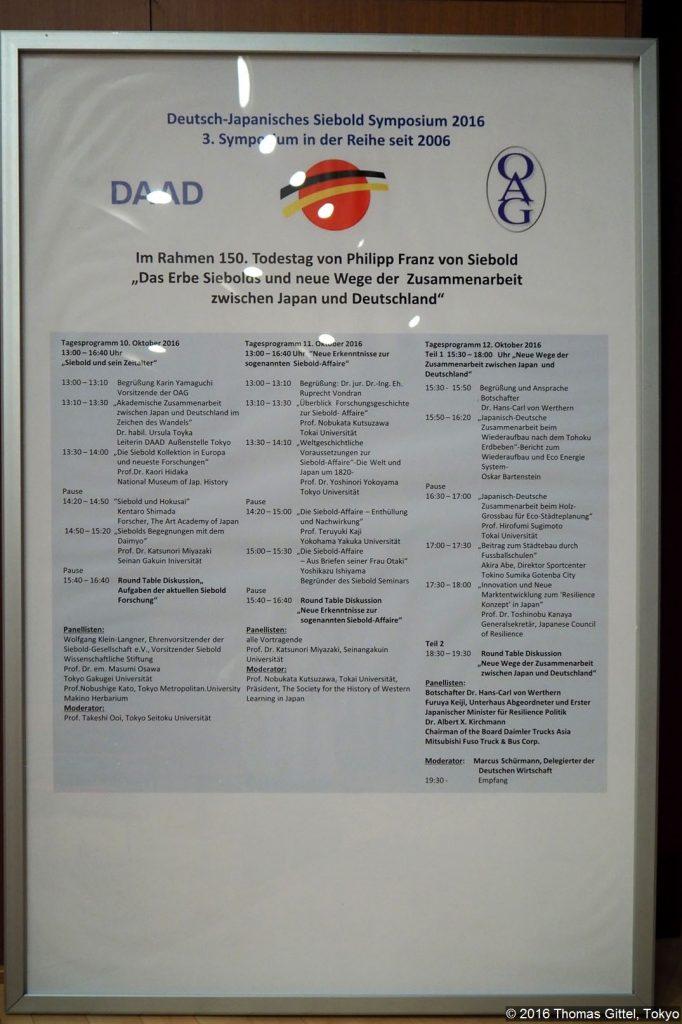 Siebold Symposium 2016 - Deutsch-Japanisches Siebold-Symposium 2016