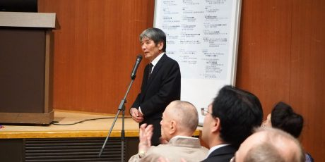 Deutsch-Japanisches Siebold-Symposium 2016