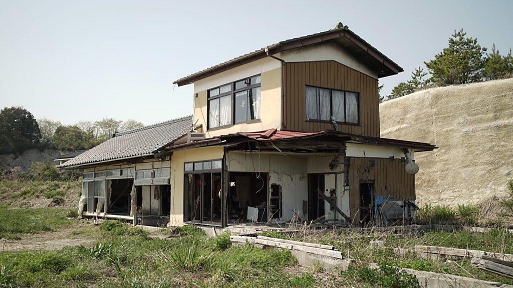 Doris Dörries Grüße aus Fukushima