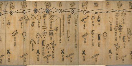 """Dr. Inga Streb: """"Mekura goyomi 盲暦 – der japanische """"Blindenkalender"""" als Sonderform des vormodernen japanischen Lunisolarkalenders"""""""