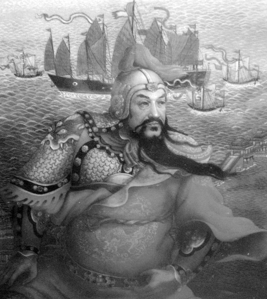 Admiral Zhèng Hé (geb. 1371, gest. um 1434)