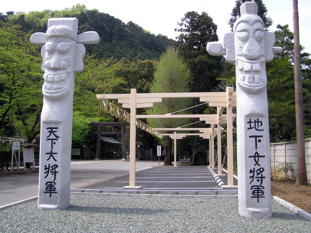 高麗神社 将軍標