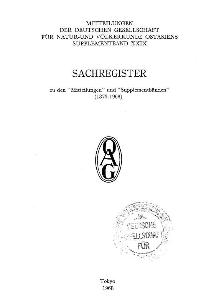 oag-mit-sachregister-cover