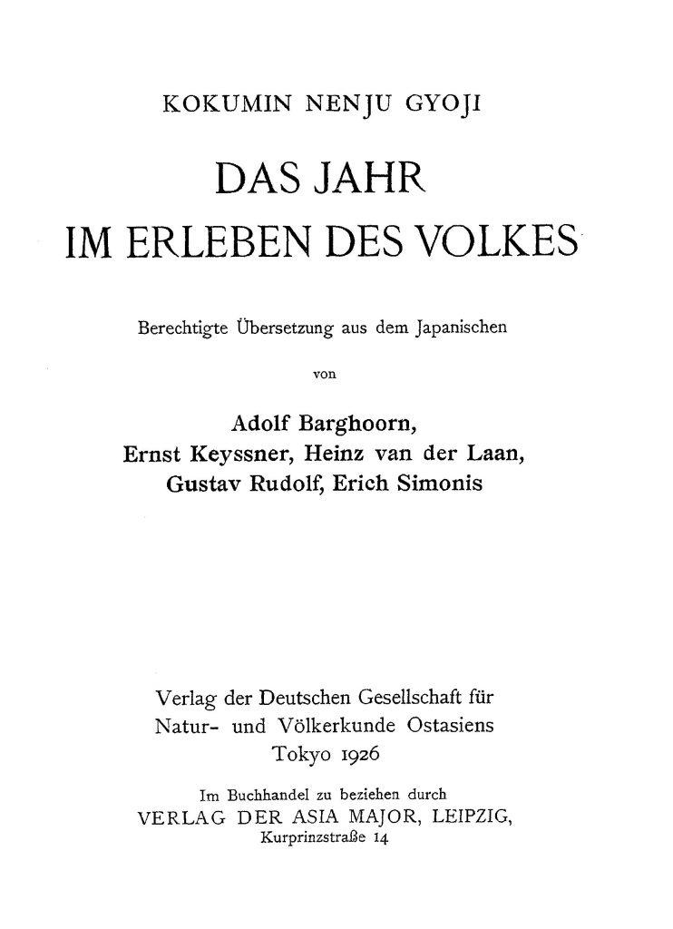 OAG Mitteilungen 1926 Titel
