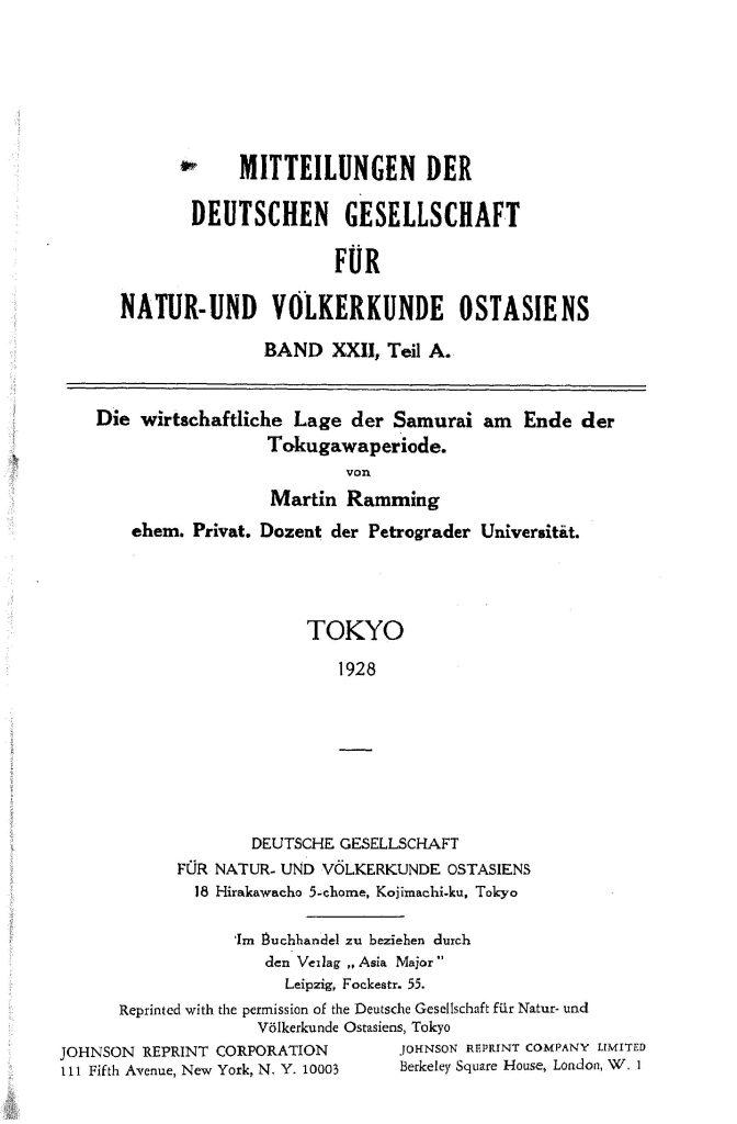 OAG Mitteilungen Teil A 1928+1931 Titel