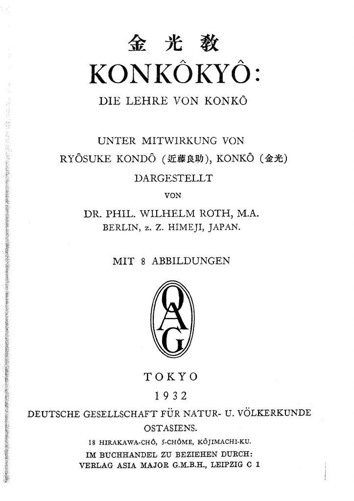 OAG Mitteilungen Teil  A 1932-1934 Titel