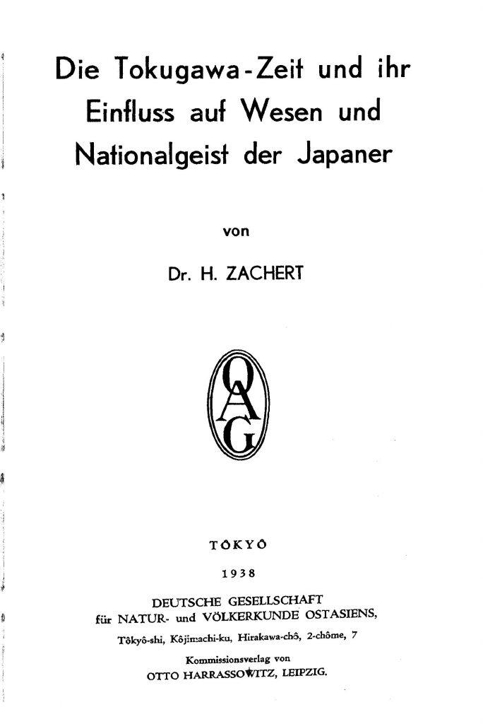 OAG Mitteilungen Teil G 1934-1939 Titel