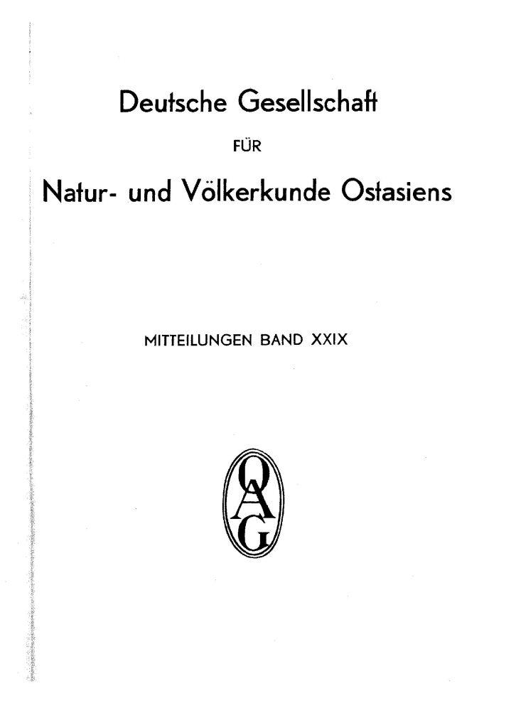OAG Mitteilungen 1935-1937 Titel