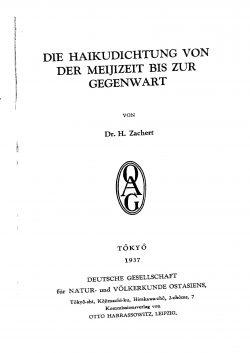 Band XXX (1937-1938) Teil C