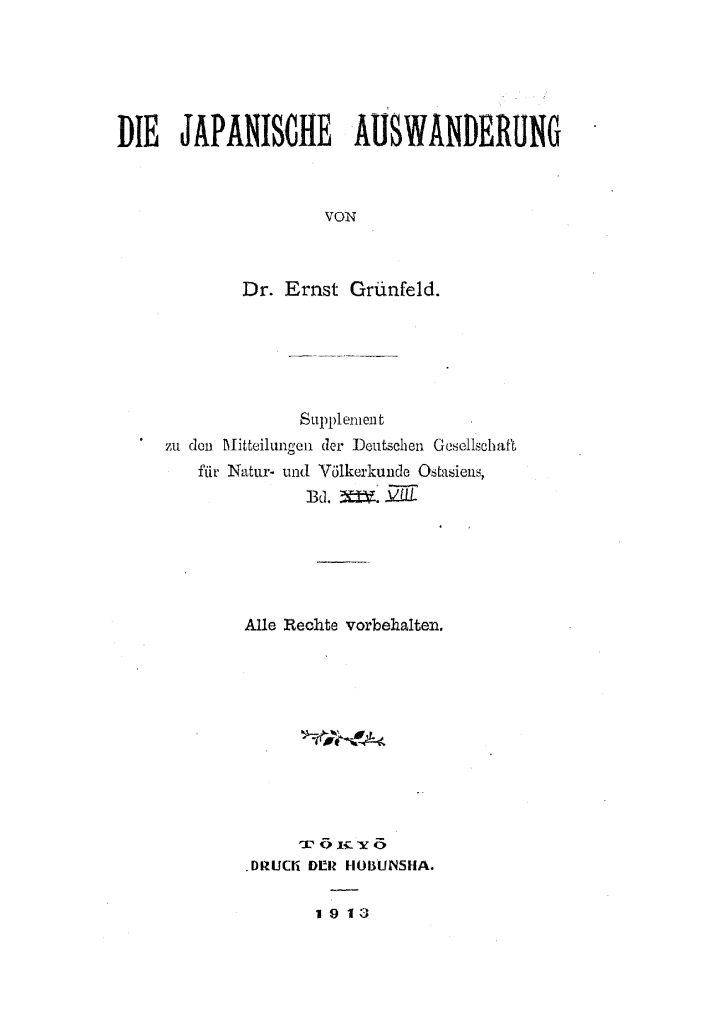 OAG Mitteilungen Sup zu Bd XIV 1913 Titel