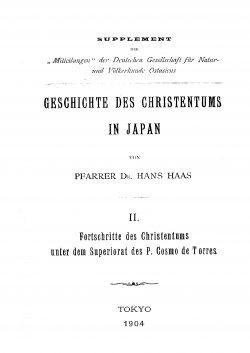 Supplement VII (1904)