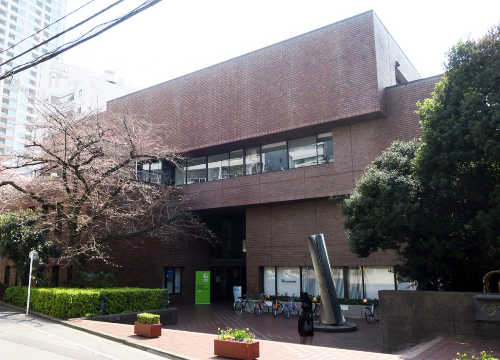 OAG Gebäude Tokyo
