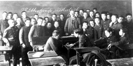 Reik Jagno: Georg Würfel (1880-1936).  Ein Zerbster als Vater des Eiskunstlaufs in Japan