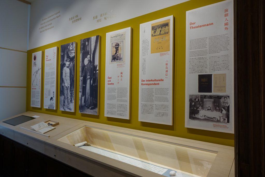 Mori-Ogai-Ausstellung 2
