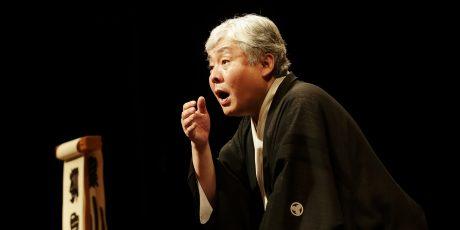 Zum Lachen in die Yose. Besuch einer Rakugo-Vorführung