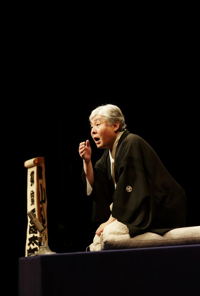 Yanagiya Kyōtarō, Foto © Mutoh Naomi