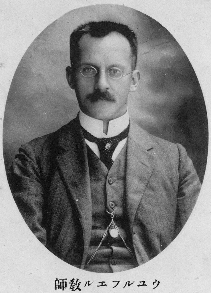 Würfel Portrait