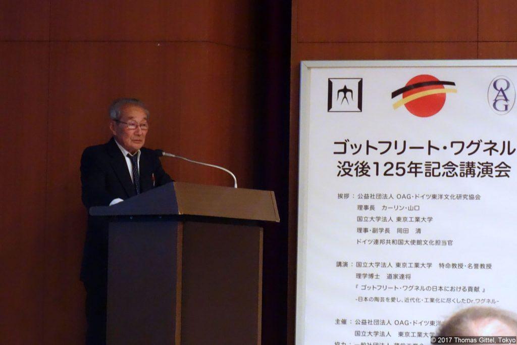 Prof. em. Dr. Doke Tatsumasa