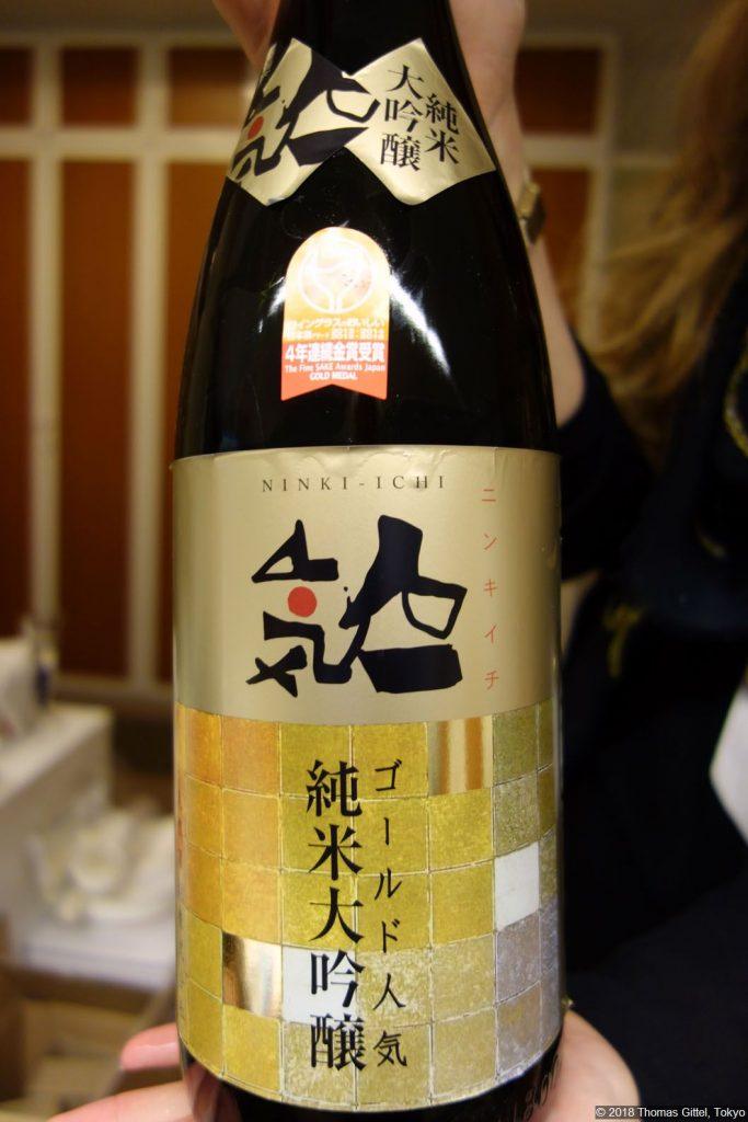 NINKI Gold Label, Junmai Daiginjo, Fukushima - Ein Hoch auf das Neue Jahr! Vortrag mit Sake-Verkostung