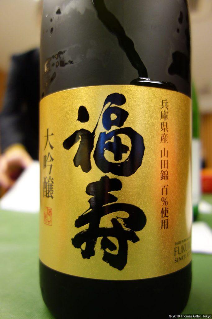 FUKUJU Daiginjo, Hyogo - Ein Hoch auf das Neue Jahr! Vortrag mit Sake-Verkostung