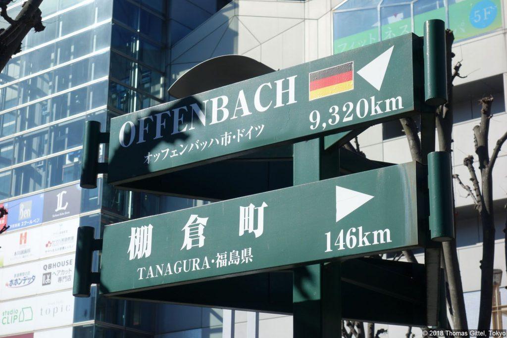 OAG-Exkursion nach Kawagoe: Offenbach, die deutsche Partnerstadt Kawagoes - Besichtigung einer Sake- und Shōyu-Brauerei in Kawagoe