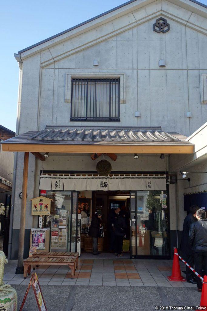 Shōyu- und Sake-Brauerei Matsumoto - Besichtigung einer Sake- und Shōyu-Brauerei in Kawagoe