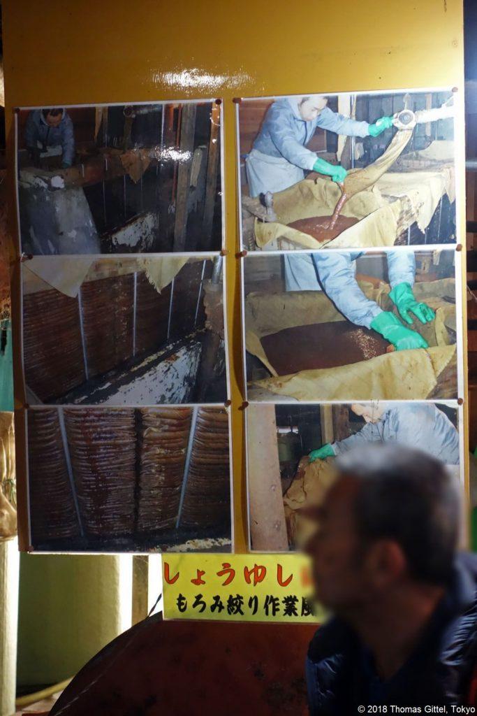 Shōyu- und Sake-Brauerei Matsumoto (Auspressen der Maische) - Besichtigung einer Sake- und Shōyu-Brauerei in Kawagoe