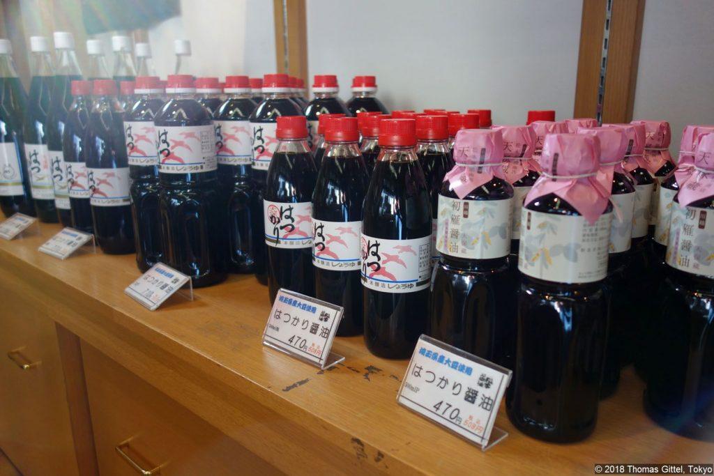 Shōyu- und Sake-Brauerei Matsumoto (Soja-Soße) - Besichtigung einer Sake- und Shōyu-Brauerei in Kawagoe