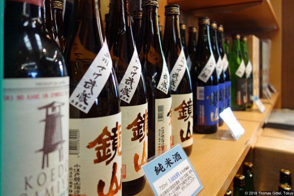 Shōyu- und Sake-Brauerei Matsumoto (Sake) - Besichtigung einer Sake- und Shōyu-Brauerei in Kawagoe