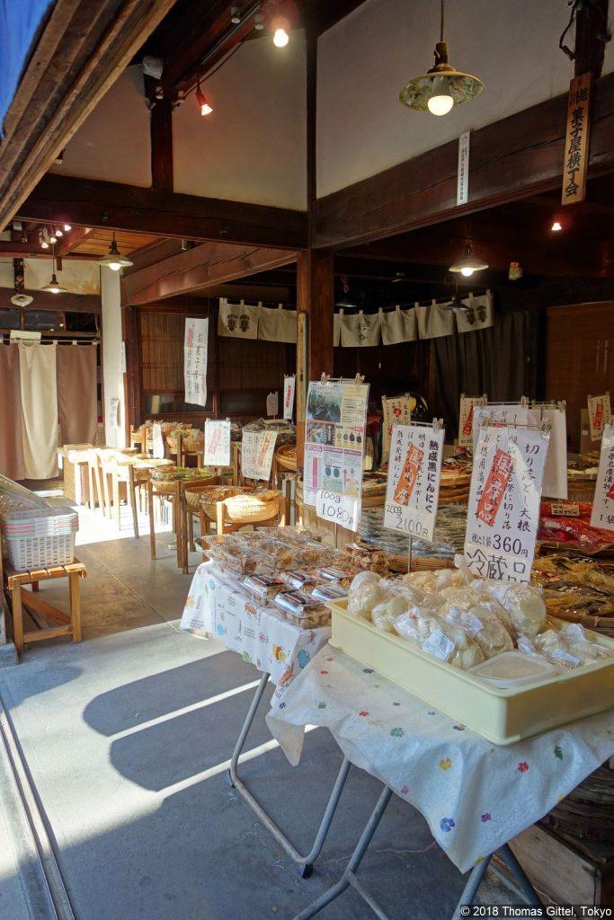 Kawagoe: Süßigkeiten-Gässchen (菓子屋横丁) - Besichtigung einer Sake- und Shōyu-Brauerei in Kawagoe