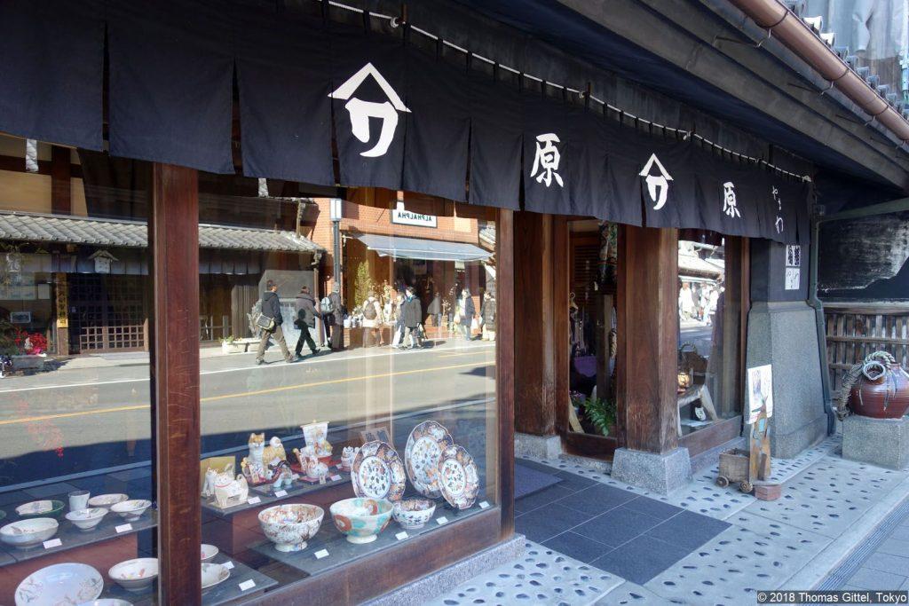 Kawagoe: Yamawa Porzellan - Besichtigung einer Sake- und Shōyu-Brauerei in Kawagoe