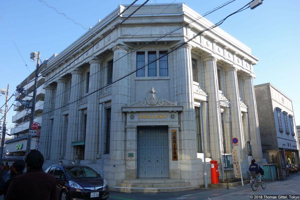 Kawagoe: Industrie & Handelskammer - Besichtigung einer Sake- und Shōyu-Brauerei in Kawagoe