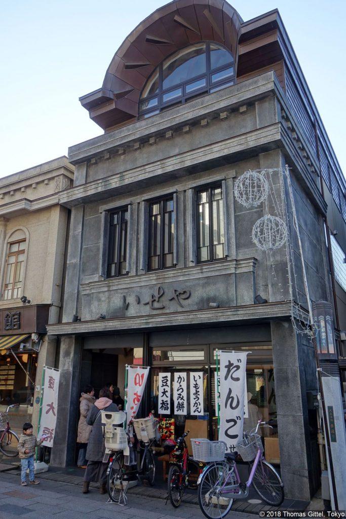 Kawagoe: Iseya (japanische Süßigkeiten) - Besichtigung einer Sake- und Shōyu-Brauerei in Kawagoe