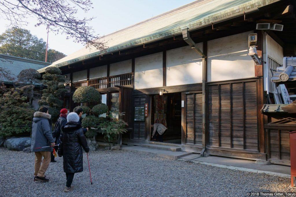 Kawagoe: Kita-in (喜多院) (Gebäudeteile der alten Burg von Edo) - Besichtigung einer Sake- und Shōyu-Brauerei in Kawagoe